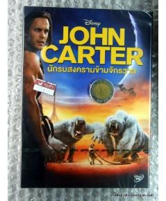 DVD John Carter-นักรบสงครามข้ามจักรวาล