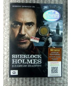 DVD Sherlock Holmes: A Game Of Shadows-เชอร์ล็อค โฮล์มส์: เกมพญายมเงามรณะ