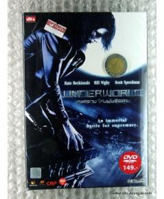 dvd Underworld-สงครามโค่นพันธุ์อสูร
