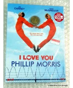 dvd I Love You Phillip Morris รักนะ...นายมอริส /  CAP
