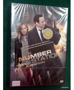 dvd The Number Station  รหัสลับดับหัวจารชน / United (ยูไนเต็ด)