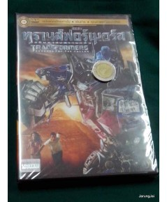 dvd หนัง transformers ภาค 2 Revenge Of The Fallen อภิมหาสงครามแค้น (เสียงไทยเท่านั้น)