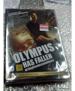 dvd Olympus Has Fallen - -ผ่าวิกฤติวินาศกรรมทำเนียบขาว ไทยเท่านั้น