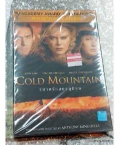 dvd Cold Mountain-โคลด์ เมาน์เท่น วิบากรักสมรภูมิรบ (All) (พากย์ไทย)