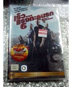 dvd Fast  Furious ภาค 6 เร็ว แรงทะลุนรก 6 / cat (เสียงไทยเท่านั้น)