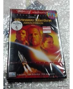 dvd Armageddon (Auto Play)-อาร์มาเกดดอน วันโลกาวินาศ (3) (พากย์ไทย) (พากย์ไทยเท่านั้น)