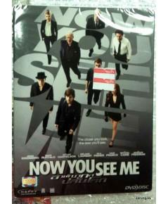 dvd Now You See Me-อาชญากลปล้นโลก (3) (พากย์ไทย)