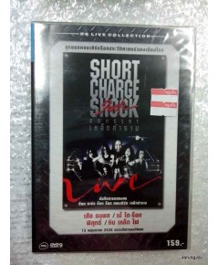 DVD RS Live collection short charge shock rock concert เหล็กคำราม / rs