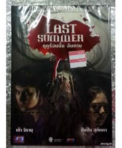 dvd หนัง ฤดูร้อนนั้น ฉันตาย-Last Summer (พากย์ไทย)