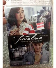 dvd จดหมาย ความทรงจำ-Timeline