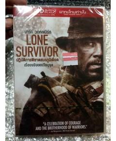 dvd ปฏิบัติการพิฆาตสมรภูมิเดือด - Lone Survivor/พากย์ไทยเท่านั้น