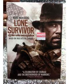 dvd Lone Survivor-ปฏิบัติการพิฆาตสมรภูมิเดือด