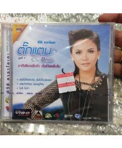 DVD : ตั๊กแตน ชลลดา ชุด 7 นาทีเดียวเพื่อรัก ทั้งชีวิตเพื่อลืม