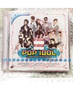 VCD RS  Best of Pop Idol - อัลบั้ม อาร์เอส เบสท์ ออฟ ป๊อป ไอดอล