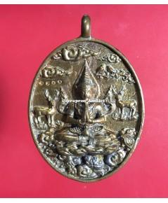 เหรียญพระสังข์ เรียกเนื้อเรียกปลา วัดปากคลองยางครก ปี 2561