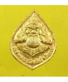 ราหูอมจันทร์ หน้ากากทอง มหาบารมีเดชคุ้มภัย ปี 45 พ่อท่านเขียว วัดห้วยเงาะ