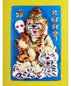 ปู่เสือเจ้าเสน่ห์ เพ้นท์สี หลังลงสีเหลือง ปี 62 หลวงตารวม วัดโคกสำราญ