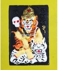 ปู่เสือเจ้าเสน่ห์ เพ้นท์สี หลังลงสีชมพู ปี 62 หลวงตารวม วัดโคกสำราญ