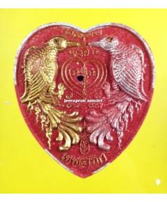 เทพสาริกา รุ่นมหาเสน่ห์ เนื้อผงเทพรัญจวน ปี 61 ลพ.รักษ์ วัดสุทธาวาสวิปัสสนา