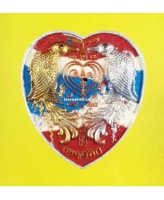 เทพสาริกา รุ่นมหาเสน่ห์ เนื้อผงปถมัง ลายธงชาติ ปี 61 ลพ.รักษ์ วัดสุทธาวาสวิปัสสนา