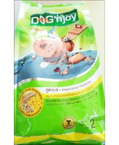 อาหารสุนัขสูตรเจ(1.8kg) Dog\'njoy ตราเบทาโกร