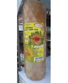 แฮมพริกเจโยตา(1kg)