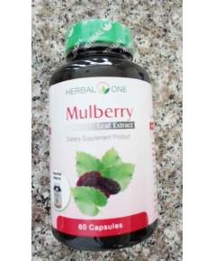 Mulberryอาหารเสริมแคปซูลใบหม่อนสกัด(60s)