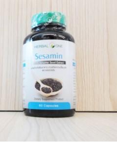 แคปซูลงาดำสกัดSesamin อ้วยอันโอสถ(60s)