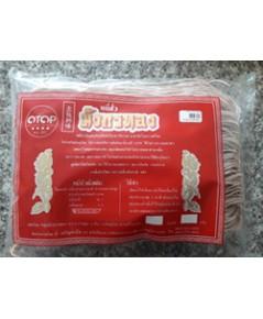 หมี่ซั่วมังกรทอง(หมี่พิษณุโลก) /ไรซ์เบอร์รี่ 450g