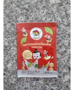 มัจฉา นมปรุงแต่งชนิดเม็ด รสหวาน sweetened flavoured milk tablet (12.5g)