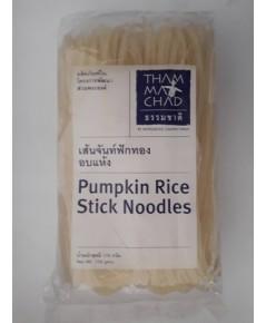 เส้นจันท์ฟักทองอบแห้งธรรมชาติ Pumpkin Rice Stick Noodles
