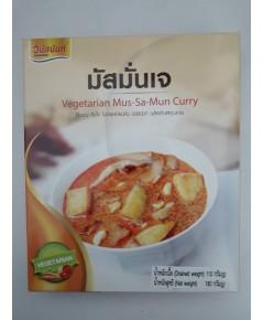 มัสมั่นเจ วนัสนันท์ Vegetarian Mus-Sa-Mun Curry.