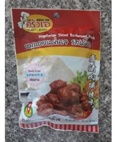 หมูแดงแผ่นเจ รสเผ็ด  ครัวเจ Vegetarian Sliced Barbecued Pork.