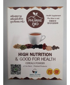 เครื่องดื่มกาแฟผสมธัญพืชและเห็ดหลินจือผงภูแว High Nutrition  Good For Health.