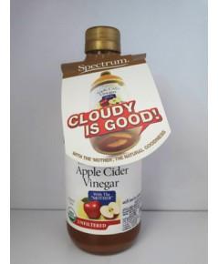 สเปคตรัม น้ำส้มสายชูหมักจากแอปเปิ้ล Apple Cider Vinegar.