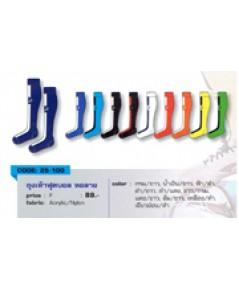 ถุงเท้าฟุตบอล ทอลาย code 25-100 สีกรมขาว