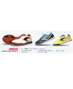 รองเท้าฟุตซอลหนังแท้ รุ่น Grand Copa United 3i code 337004 size 45 สีขาว