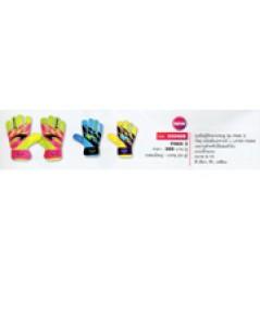 ถุงมือผู้รักษาประตู หนังสังเคราะห์ Latex Foam รุ่น Finix 3 code 333429 size 9 สีเขียว