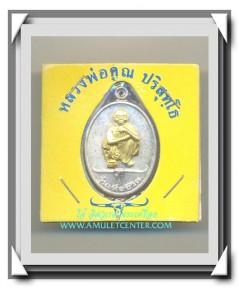 หลวงพ่อคูณ วัดบ้านไร่ เนื้อเงินหน้าทองคำ รุ่น เพื่อชีวิต พ.ศ.2539 สวยแชมป์ (2)