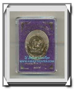 เหรียญหล่อพุทธศิลป์หลวงปู่ทวดนั่งพานชนะมาร พ่อท่านเขียว วัดห้วยเงาะ เนื้ออัลปาก้า พ.ศ.2558 สวยแชมป์