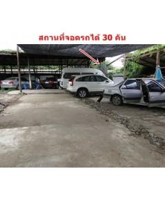 สถานที่สอนวายริ่งรถยนต์สามารถจอดรถได้ 30 คัน