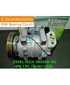 COMPRESSOR แอร์รถ NISSAN NV (CZEX4SRNIS004)