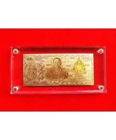 แผ่นทองคำที่ระลึก เนื่องในโอกาสพระราชพิธีมหามงคลเฉลิมพระชนมพรรษา 7 รอบ หายากมาก นิยม สวยเดิม UNC