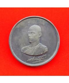 เหรียญ ร. 10 ทรงผนวช เนื้อดีบุกผสมตะกั่ว ขนาด 7 เซนติเมตร มหาวชิราลงกรณราชวิทยาลัยจัดสร้าง องค์ 9