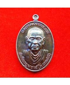 เหรียญรูปใข่ สมเด็จโต พรหมรังสี วัดบางขุนพรหม รุ่นอมตมงคลรังสี เนื้อนวโลหะ ปี 2557