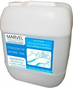 แอลกอฮอล์ 70 MARVEL ขนาด 20 ลิตร