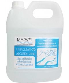 แอลกอฮอล์ 70 MARVEL ขนาด 1 แกลลอน 3.8 ลิตร