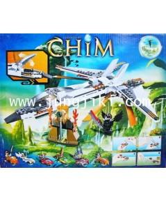 เลโก้จีนเครื่องบันประจัญบาน ในชุด Chima 22046