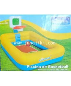 สระน้ำเป่าลมสีเหลี่ยมติดแป้นบาสเก็ตบอล ขนาด 150 cm