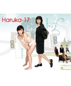 Haruka17 (บรรยายไทยดีวีดี 2 แผ่นจบ) ดัดแปลงมาจากการ์ตูนผู้หญิงสุดฮิต